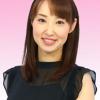 女子アナがかわいい!ATV池田麻美アナの出身大学や結婚の噂など