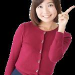 女子アナがかわいい!TSK→KAB松田朋子アナの結婚や退社の噂